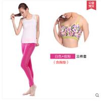 新款瑜伽服套装健修身含胸垫身服三件套女款 可礼品卡支付