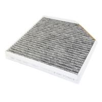 曼牌/MANN FILTER 活性炭 空调滤清器 CUK2641 奥迪A8 2.0/3.0/4.0/4.2/6.3