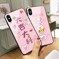 好运当头猪苹果x手机壳iphone6plus新年文字xs max玻璃7可爱小猪6s本命年8情侣7p猪年卡通8plus网