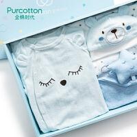 春夏婴儿抱巾四件装礼盒