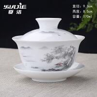 青花瓷泡茶碗陶瓷白瓷三才碗手抓壶盖碗茶杯茶碗大号茶具