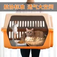 宠物航空箱狗狗托运空运旅行箱子猫咪外出便携小型中型犬车载狗笼