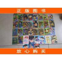 【二手旧书9成新】经典动漫闪卡:名侦探柯南闪卡等43枚合售