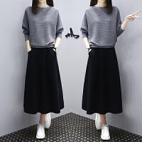 暖姿语春装女2021新款针织毛衣裙洋气套装休闲连衣裙宽松大码两件套卫衣长裙冬