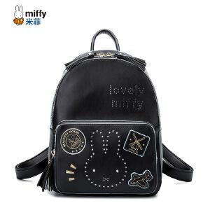Miffy/米菲2017夏季新款镂空双肩包女 韩版个性时尚背包女包包潮