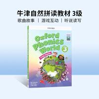 进口英文原版Oxford Phonics World 3牛津自然拼读教材 英文拼读规则学习 4-8岁
