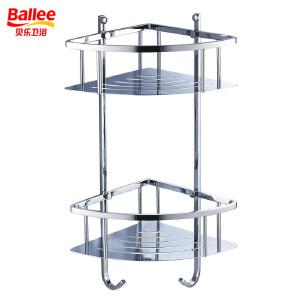 【货到付款】贝乐BALLEE 浴室双层网篮置物架 角架 杂物篮 可拆分使用