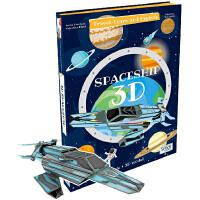 英文原版 Travel Learn And Explore Spaceship 3D宇宙飞船模型书 小学STEM科普