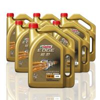 嘉实多(Castrol)极护 磁护 启停保全合成机油 汽车润滑油 SN级 整箱装 极护5W-40 4L*6/箱