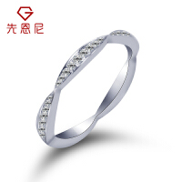 先恩尼钻戒 花形设计群镶钻石戒指 女款修指形钻戒 护戒 尾戒 生日礼物