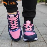 安踏儿童运动鞋2017新款跑步鞋女童休闲鞋女孩春秋季鞋子32748804