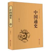 中国通史(史学经典 全本典藏) 9787519020729