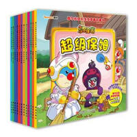 摩尔庄园乐涂涂图画故事书(美绘版,全12册,快速帮助孩子提高克服困难的勇气和动手能力,赠送摩尔庄园神奇密码贴、48套趣