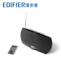 Edifier/漫步者 M36 iPod/iPhone 苹果音箱闹钟FM遥控迷你便携音响