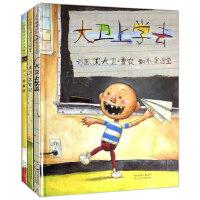 大卫香农系列(全套共3册)大卫上学去(精) 大卫惹麻烦/大卫不可以 3-6岁儿童卡通 动漫/图画书 幼儿书籍