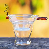 创意功夫茶具配件玻璃茶漏套装茶叶过滤网茶隔茶滤器