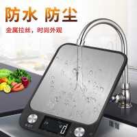 防水厨房秤充电小型电子秤10kg 5精准家用烘焙秤食物称克数称重器