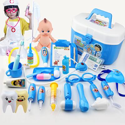 儿童过家家 医生玩具套装 女孩 声光听诊器 宝宝打针医药箱玩具