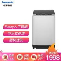 松下(Panasonic)全自�硬ㄝ�洗衣�C9公斤 超快速清洗 �水立�w漂 桶洗�� 浸泡洗XQB90-TZNB1灰色