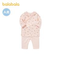 【2件6折价:59.9】巴拉巴拉婴儿内衣套装童装女童宝宝睡衣男童秋衣2021新款抗菌分体
