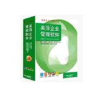 美萍客户管理系统标准网络版1站点(1580)