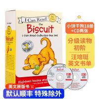 #Biscuit 小饼干狗18册+2CD盒装 送中文译文 英文原版绘本 I Can Read系列My First初级分级