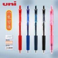 日本三菱UMN-138中性水笔 uniball按挚走珠笔0.38mm 按动式水笔 多色可选