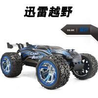 遥控越野车四驱攀爬电动玩具车遥控汽车儿童遥控车男孩