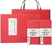 艺福堂 茶叶绿茶 2020春茶新茶 西湖龙井明前特级狮韵私房茶EFU10礼盒*200g