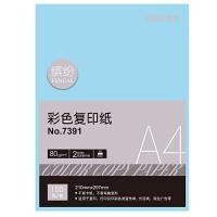 得力(deli) 7391 浅蓝 彩色复印纸 A4 80g 100张/包 当当自营