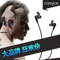 科奈信蓝牙耳机 悦动Y3 手机蓝牙耳机 无线跑步运动蓝牙耳机手机通用蓝牙耳机 苹果蓝牙耳机 三星蓝牙耳机 小米蓝牙耳机