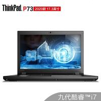 联想ThinkPad P73(02CD)17.3英寸专业移动图站笔记本(i7-9750H 16G 2TB T2000 4