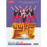 激情广场舞(7)2DVD