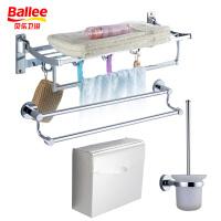 贝乐BALLEE 浴室毛巾架套装 活动折叠浴巾架 G1720-4