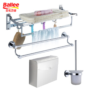 贝乐BALLEE浴室毛巾架套装活动折叠浴巾架G1720-4