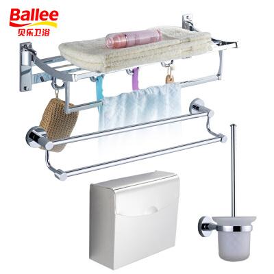 【货到付款】贝乐BALLEE 浴室毛巾架套装 活动折叠浴巾架 G1720-4新年焕新家,选贝乐,精品卫浴一站式齐购