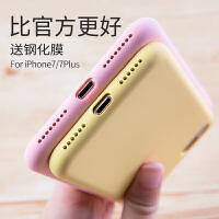 Liweek 苹果iphone8手机壳 iphone8plus手机壳 苹果7plus手机壳 iphone7套8硅胶 7