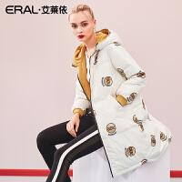 ERAL/艾莱依2018年新款羽绒服女式中长款韩版大衣617105128