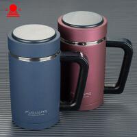男士茶杯保温杯子紫砂杯子带把带盖水杯