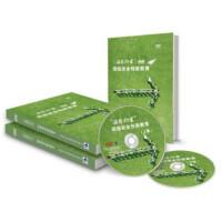 【正版包发票】温馨的家 班组安全创新教育 2DVD 视频音像光盘影碟片