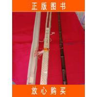 【二手旧书9成新】短笛长箫谱春秋――上海民乐一厂的笛箫制作师傅戚伟康。-----200