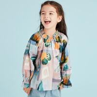 【1件4折价:147.6元】马拉丁童装女童长袖衬衫2019春装新款韩版衬衣上衣洋气儿童花衬衫