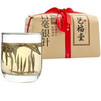 艺福堂 茶叶福鼎白毫银针特级 传统白茶100g/袋