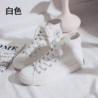 抖音变色高低帮帆布鞋女紫外线2019秋季韩版百搭学生小白鞋潮