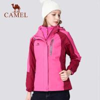 camel骆驼户外冲锋衣 防风透气两件套三合一 男女抓绒冲锋衣