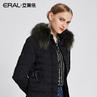 ERAL/艾莱依2017冬A型收腰羽绒服女中长款修身显瘦外套16093-FDAB