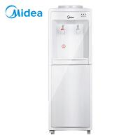 美的(Midea)饮水机 立式办公温热型多重防干烧大储物柜饮水器 家用饮水机MYR718S-X【三年质保】