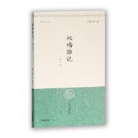 板桥杂记{外一种}(明清小品丛刊)