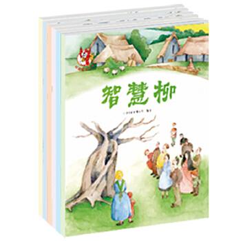 红松鼠文学书·第一辑(6册)