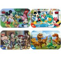 【当当自营】迪士尼拼图玩具 60片铁盒木质拼图四合一(米奇2260+米奇2390+玩具总动员2267+恐龙当家2394